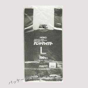 Nカラーハンドハイパー  L シルバー ポリ手提げ袋 1000枚|p-maruoka