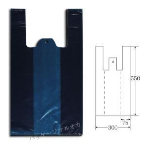 Nカラーハンドハイパー  L ネイビー ポリ手提げ袋 1000枚|p-maruoka