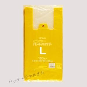 Nカラーハンドハイパー L イエロー ポリ手提げ袋 1000枚|p-maruoka