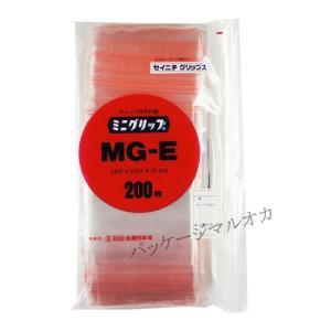 ミニグリップ MG-E (ピンク) 透明度が高い チャック付ポリ袋 200枚|p-maruoka
