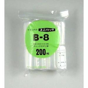 ユニパック B-8 チャック付ポリ袋(厚口) 200枚|p-maruoka