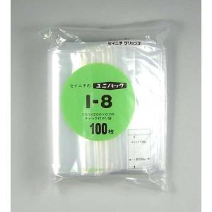 ユニパック I-8 チャック付ポリ袋(厚口) 100枚|p-maruoka