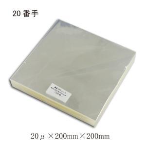 <業務用>  食品用 OPPシート #20×200×200(SO20-3) 透明シート 1000枚 p-maruoka