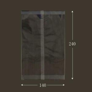 OPPパートコート袋 #50×140×240 ...の関連商品1