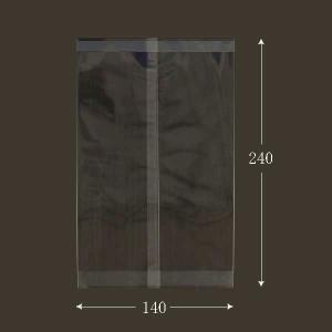 OPPパートコート袋 #50×140×240 ...の関連商品4