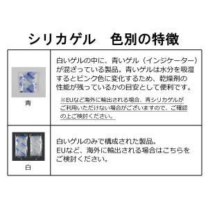 <国産> シリカゲル乾燥剤 QPタイプ(青)5g新 100個 p-maruoka 02