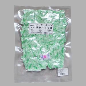 """""""ネコポス可能"""" 脱酸素剤(ワンダーキープ) RP−100 100個"""
