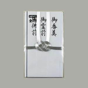 仏金封 B-115 双銀10本 10枚|p-maruoka
