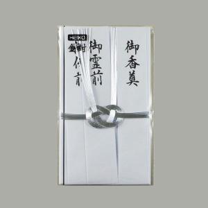 仏金封 B-114 双銀7本 10枚|p-maruoka
