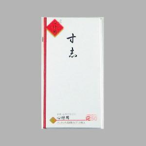 祝儀袋 新万円袋 寸志ノ-116 10束|p-maruoka