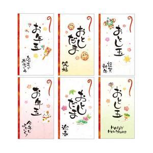 絵入ポチ袋 五型 筆遊び 7-546 お年玉袋 60冊 p-maruoka