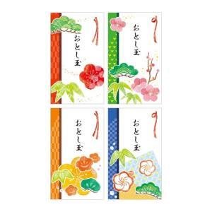 和風ポチ袋 五型松竹梅 7-568 100冊 p-maruoka