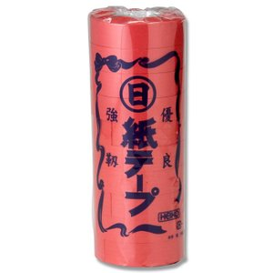 紙テープ 赤 10巻 p-maruoka
