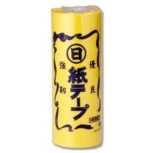 紙テープ 黄 10巻 p-maruoka