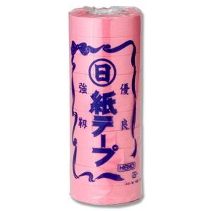 紙テープ 桃 10巻 p-maruoka