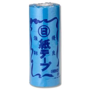 紙テープ 空 10巻 p-maruoka