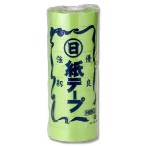 紙テープ 黄緑 10巻 p-maruoka