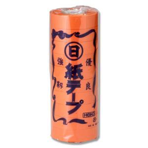紙テープ 橙 10巻 p-maruoka