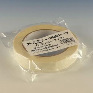 メルシー紙両面テープ 20mm×20m 7巻|p-maruoka