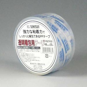 透明梱包用テープ 48×50m(P83TK03...の関連商品5