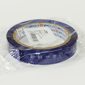 野菜テープ (EG) 野菜結束テープ 手で切れるタイプ 10巻|p-maruoka