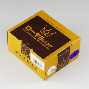 ワゴム No.16(紫)100g 1箱|p-maruoka
