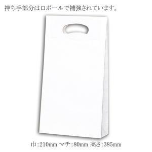 角底袋 片艶白無地 手抜き4才 (マチ巾8cm) (巾210 マチ80 高さ385 紙質晒80g/m2 1枚重さ32g) 50枚 p-maruoka