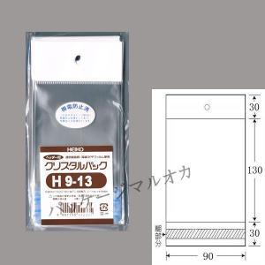 <ヘッダー付> OPPクリスタルパック H9-13 OPP袋 1000枚 p-maruoka