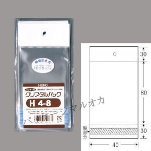 <ヘッダー付> OPPクリスタルパック H4-8 OPP袋 1000枚 p-maruoka