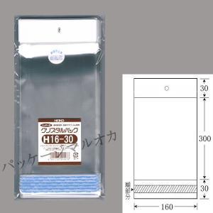 <ヘッダー付> OPPクリスタルパック H16-30 OPP袋 1000枚 p-maruoka