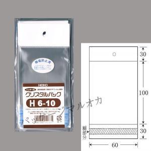 <ヘッダー付> OPPクリスタルパック H6-10 OPP袋 1000枚 p-maruoka
