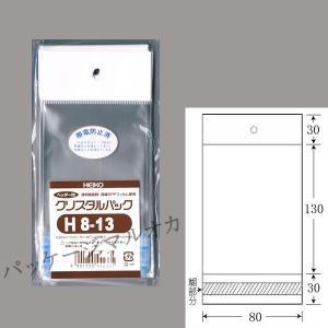 <ヘッダー付> OPPクリスタルパック H8-13 OPP袋 100枚 p-maruoka