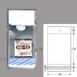 <ヘッダー付> OPPクリスタルパック H8-12 OPP袋 1000枚 p-maruoka