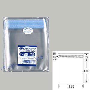 <テープ付> OPPクリスタルパック T-MD音楽ソフト用 (115×110) OPP袋 1000枚|p-maruoka