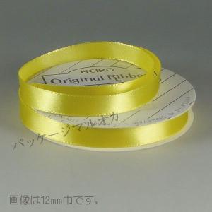シングルサテン 36×20黄色 1巻|p-maruoka