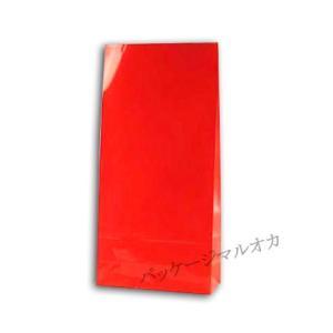 角底袋  GFB 2-250 赤無地 (幅130 マチ65 長さ250) 50枚 p-maruoka