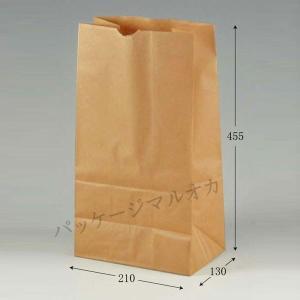 角底袋 No25 (幅210 マチ130 長さ455 紙質未晒70g/m2 1枚重さ26.3g) 100枚 p-maruoka