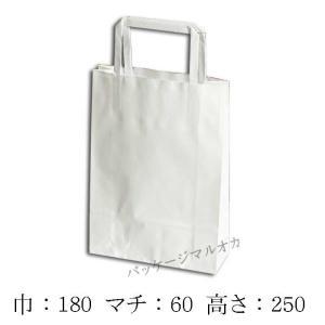 手提げ紙袋 18-3 白無地 (平手紐) (巾180 マチ60 高さ250 紙質片艶80g/m2) 50枚|p-maruoka