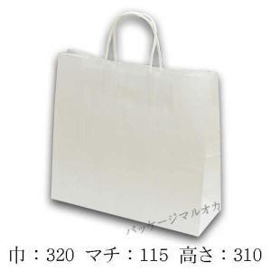 手提げ紙袋 3才白無地 片艶100g (巾320 マチ115 高さ310) 50枚|p-maruoka
