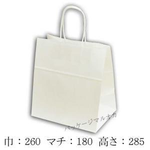 手提げ紙袋 26-18 白無地 丸紐 (巾260 マチ180 高さ285  取っ手平紐) 50枚|p-maruoka