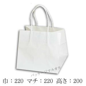 手提げ紙袋 スムース 22-22白無地 紙紐3本撚り (巾220 マチ220 高さ200) 25枚|p-maruoka