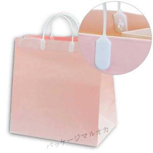 寿バッグ パール(S)ピンク 引き出物用紙袋 表面エンボス加工 紙袋 (巾350 マチ220 高さ360) 10枚|p-maruoka