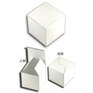 白無地汎用紙箱 H-79 (サイコロ形) (内寸横120 内寸縦120 高さ120 (組立て式)) 10枚|p-maruoka