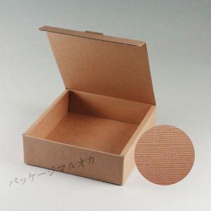 イージーボックス SQ-4 紙箱 サック式底台紙付 (内寸縦135 内寸横125 内寸高さ40 紙質Eフルート段ボール(表面エンボス) 形状サック式底台紙付) 10枚|p-maruoka