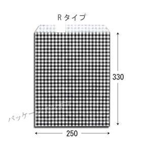 柄小袋 R-10 ギンガムミニ黒 紙袋 200枚 p-maruoka