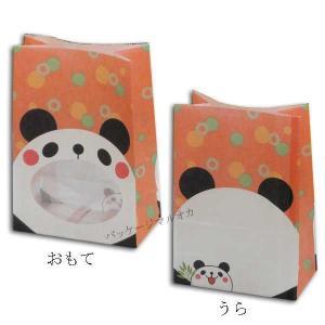 窓付袋 パックンバッグ S1F パンダ(内側全面ラミネート) 角底袋 50枚 p-maruoka