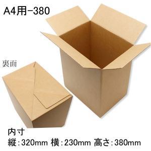 ワンタッチダンボール A4用-380 100cmサイズ 宅配ダンボール (縦320 横230 高さ380 材質Bフルート) 20枚|p-maruoka