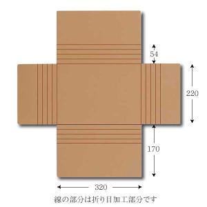 タトウ式ダンボール A4用 (縦320 横220 高さ54 材質5号段2厚) 40枚|p-maruoka
