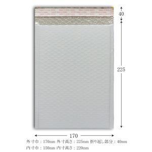宅配クッションポリ袋 17-22.5 ホワイト (外寸巾170 外寸高さ225+40 内寸巾150 内寸高さ220) 50枚 p-maruoka