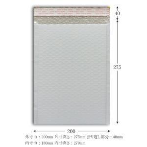 宅配クッションポリ袋 20-27.5 ホワイト (外寸巾200 外寸高さ275+40 内寸巾180 内寸高さ270) 50枚 p-maruoka